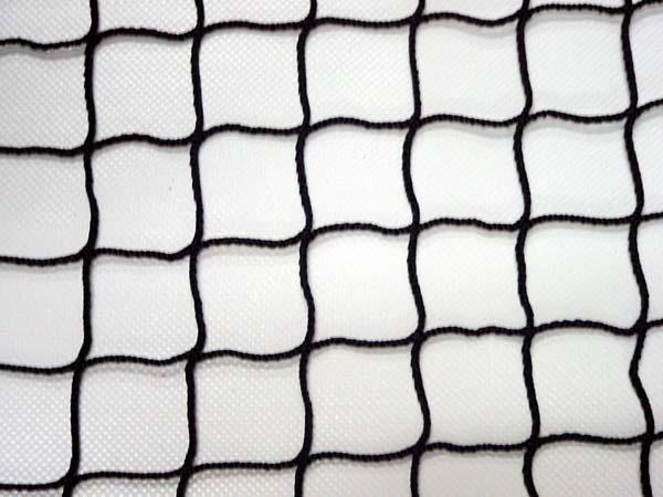 protective_netting_black